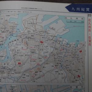 1970年全日本道路地図帖~その70=九州縦貫市街図1(北九州市・佐賀市・福岡市・大牟田市)