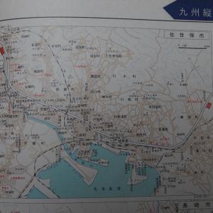 1970年全日本道路地図帖~その71=九州縦貫市街図2(佐世保市・長崎市・熊本市・鹿児島市)