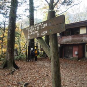 日光旅行7=湯滝から小滝へ