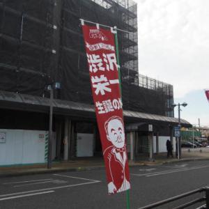 深谷ドライブ3=笑子さんのフォトコン&深谷駅