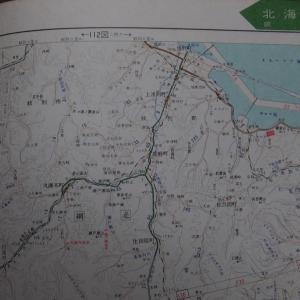 1970年全日本道路地図帖~その89=北海道網走1(旭川~上川~北見)
