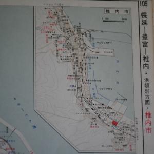 リクエストにお応えして、1970年全日本道路地図帖、稚内市