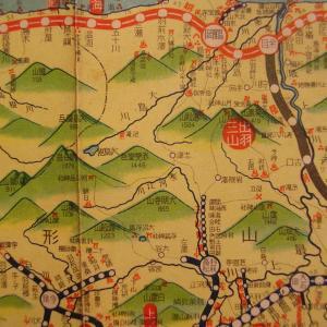 昭和9年鉄道路線図・サムネイル版07=山形