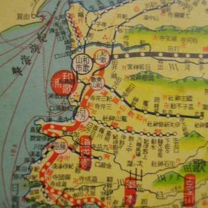 昭和9年鉄道路線図・サムネイル版29=和歌山