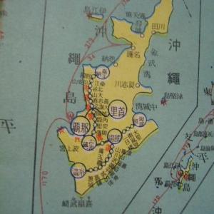 昭和9年鉄道路線図・サムネイル版48=沖縄