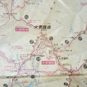 大菩薩登山1=登山前に紅葉の奥多摩湖