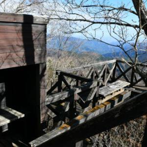 三頭山山行6=展望台から見晴し小屋へ