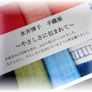 ◆ 永井さんの手織展とワンショルダーバッグの試作 ◆