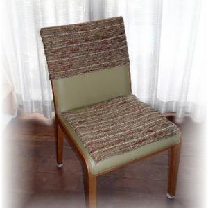 ◆ 裂き織りの布で椅子敷きと背もたれカバー……◆