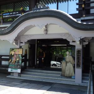 ●古寺逍遥3 晋作どん、中岡どんの霊山護国神社、光秀さんの西教寺へ