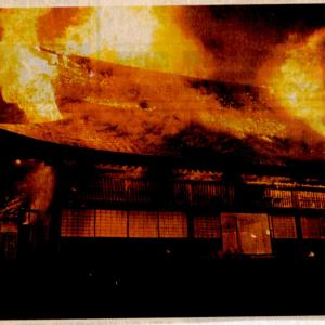 ●首里城焼亡か…、近江・西教寺へ