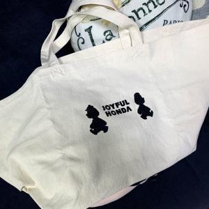 ジョイフル本田のエコバッグがかわいい(薬味たっぷりのやっこが美味しすぎる)