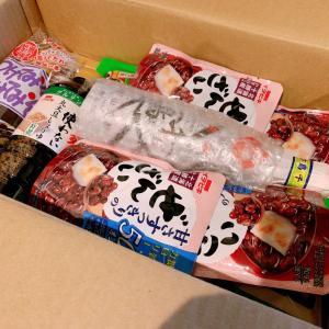 食品のお買い物紹介(イチビキ多め)