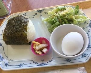 姫路:喫茶 アルトマーレ