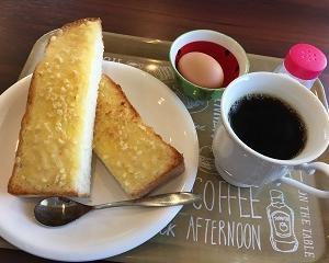 姫路:ぷちカフェ