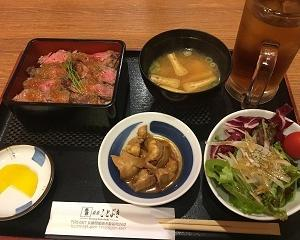 姫路:寿喜kotobuki