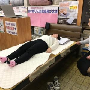 横向き寝、枕と首の隙間を解消