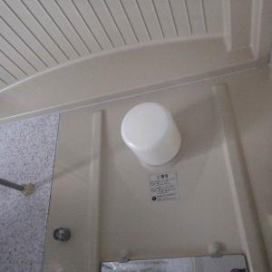お風呂場の電球交換
