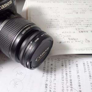 プライベートレッスン報告:作品撮影&作家資料作成