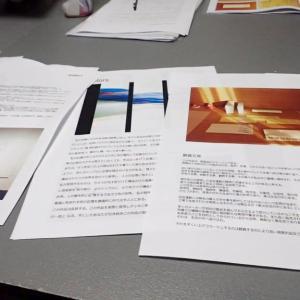 作品制作研究講座 / 10日目 制作リーフレットの完成