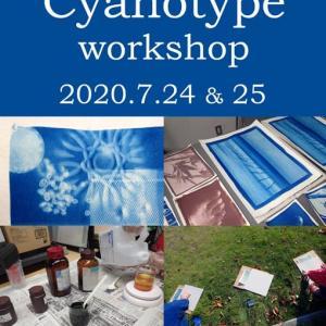 古典印画技法サイアノタイプワークショップ2Daysのご案内
