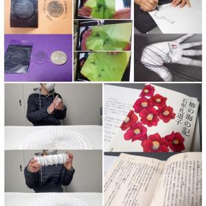 創作実験クラブ / 12日目 複製の実験:その後の展開 & 作品制作報告...etc.