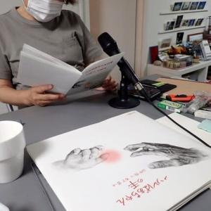 創作実験クラブ / 1日目 画材の研究:鉛筆1 絵本の読み聞かせより