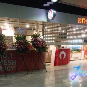 JUICYがオープンします~@中環(香港駅)