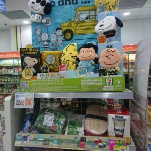 香港セブンイレブン×niko and...コラボのスヌーピーグッズがかわいすぎた!!