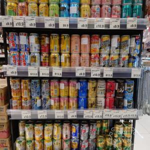 スーパーでいろいろお買い物