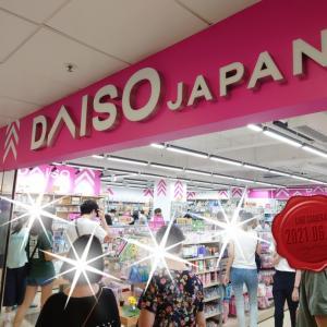 DAISO JAPAN☆香港1号店オープン