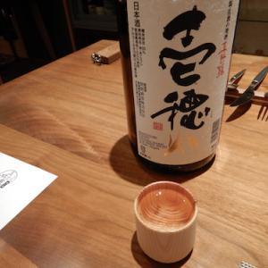 【松之山温泉 酒の宿 玉城屋】日本酒ペアリングプランがおすすめ!お酒も温泉も最高の宿