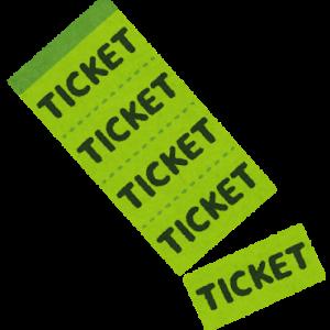 20/21シーズン スノーリゾートクラブの共通シーズン券と共通回数券について