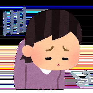 低クオリティ・オブ・ザ・イヤー【20/21シーズン版】