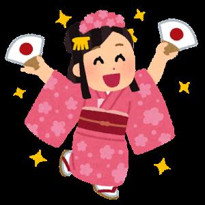 ハイクオリティ・オブ・ザ・イヤー【20/21シーズン版】