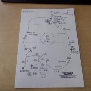 6月28日(日)ショップツーリングルート表完成('◇')ゞ