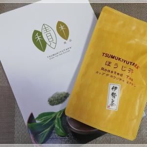 ほっこり癒される TSUMUKIYUTAKA秋番ほうじ茶ティ-バッグ