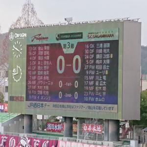 vs相模原(H)~今季初参戦はドロー~