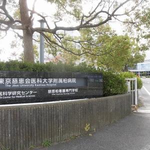 都心に建つ高層ビルがまぶしい! 富士市立中央病院に医師を送っていただいている慈恵会医科大学