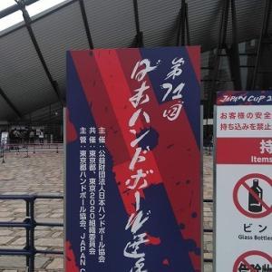 吊り屋根のデザインが印象的な代々木第一体育館でハンドボール日本選手権決勝を観戦