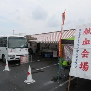 富士マウントライオンズクラブの献血事業サポートと、長蛇の列ができたプレミアム付商品券「ふじペイ」の販売初日