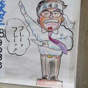 「古希の学園祭」を楽しもう! 「Face to Face」で特集された松本哲司さん