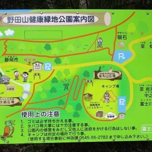 富士山・富士川・富士市街地を見下ろす絶景を期待したが…  工事中でダメだった野田山健康緑地公園キャンプ場