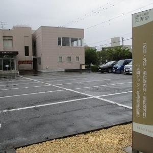 胃カメラも無事終了 「永田町クリニック」さんで年に1度の人間ドック