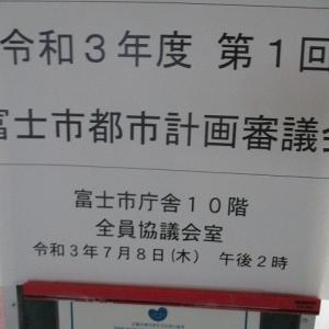 富士市では2回目の都市計画道路必要性再検証作業が進行中  都市計画審議会で報告が