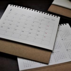 ◎2021年版・日越カレンダーを販売します。