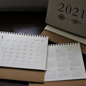 ◎2021年版、日越卓上カレンダーはまだあります。