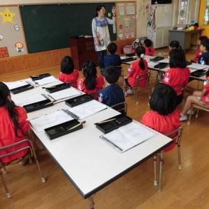 🍀 芸術の秋、落ち着いて『習字教室』 🍀
