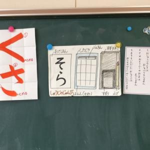 🍀 落ち着いた1週間のはじまりは『習字教室』 🍀