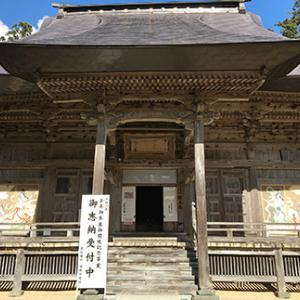 BLパラダイスと化した国上寺?